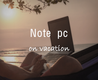 Note pc on vacation